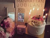 Reale Geburtstagsfeier für virtuelle Freundin, Quelle: http://blog.livedoor.jp