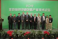 Prof. Dr. Heinrich Witting (4. von rechts) und Hongzhen Diao (2. von links) mit den Referenten des Symposiums (Foto: Veranstalter)