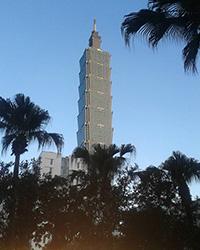 """Der Wolkenkratzer """"Taipei 101"""" war lange das höchste Gebäude der Welt"""