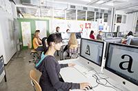 """""""Wirtschaftsingenieur Media Design"""" ist einer von drei wählbaren Schwerpunkten"""
