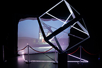 """""""Grenzlichter"""": der Prototyp des interaktiven Kubus"""