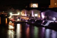 HdM-Studenten inszenierten den Stuttgarter Hafen